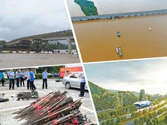 7月6日焦点图:又一艘捞砂船撞上大桥 事发合浦