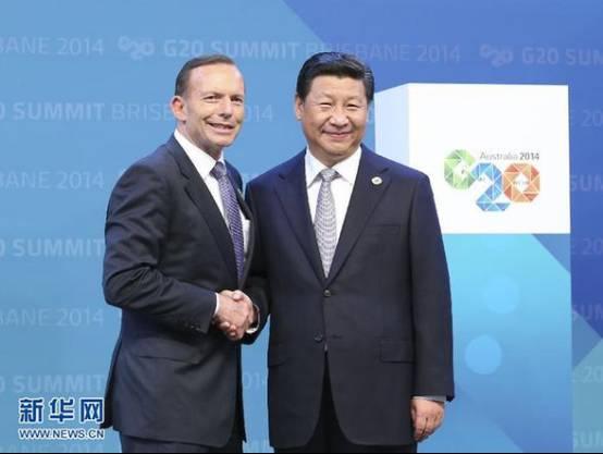 2014年11月15日 国家主席习近平出席二十国集团领导人第九次峰会并图片