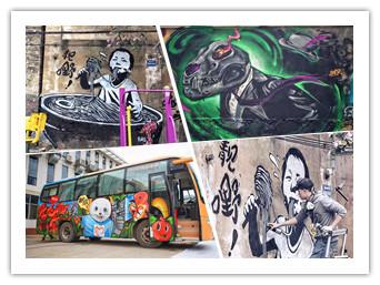 辞职创业坚持原创 男子用涂鸦给城市添上一道风景
