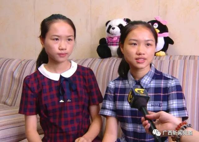 """南宁有对双胞胎中考""""全A+"""" 每天都有""""小目标"""""""