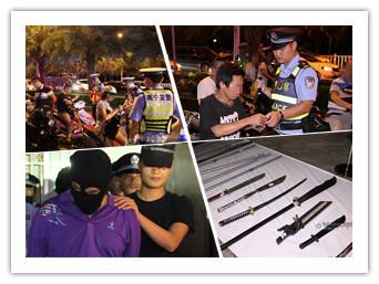 """高清:南宁警方""""神剑""""三出鞘 打掉各类犯罪团伙81个"""