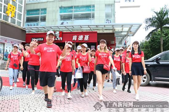 """传递爱 """"为爱百胜行""""活动在广西三地同时举行"""