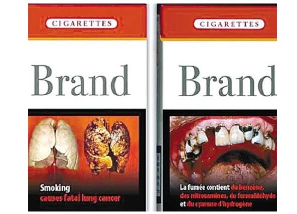 """烟盒印上""""黑肺""""图控烟更有效"""