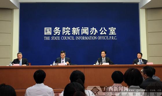第14届中国―东盟博览会将于9月12日至15日举行