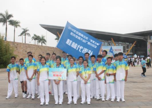 """南宁市第二届青少年""""未来之星""""阳光体育大会即将开幕"""