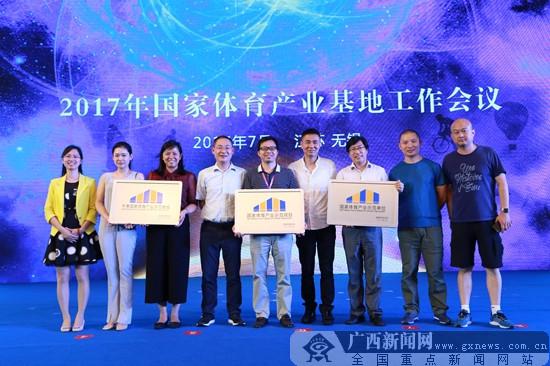 广西一比赛入选国家体育旅游精品赛事