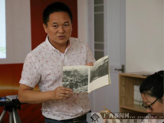 《广西摄影史》出版发行 150年前老照片再现南宁