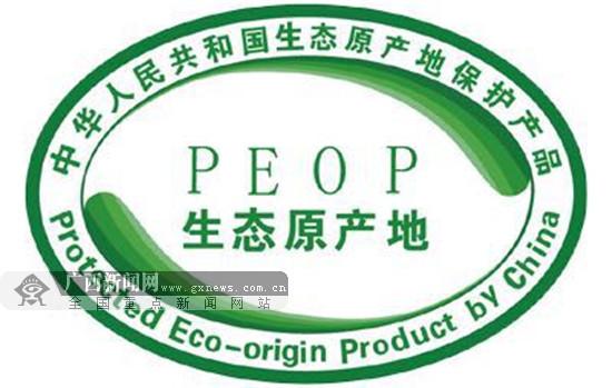 不忘初心 坚持生态——广西建铭生态农业发展有限公司