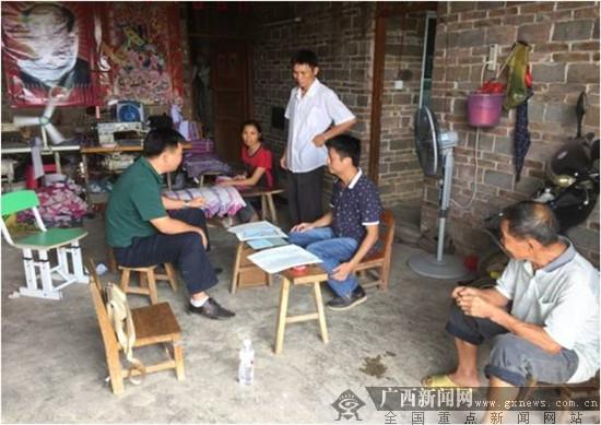 移动员工任村支书精准扶贫 带领村民提前脱贫
