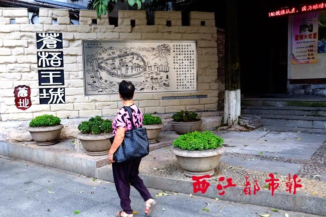 梧州市红豆社区_梧州新增苍梧王城旧址等四处文化标识物景观(图)-广西新闻网