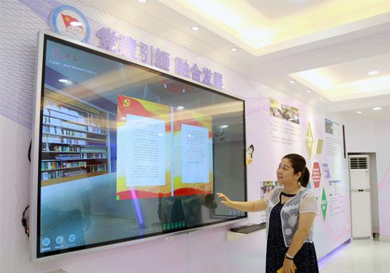 梧州市长洲区:激发基层党建活力 引领乡村新发展