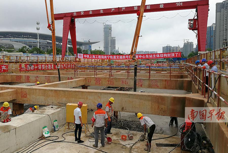 南宁地铁4号线首站封顶 全线施工进入新领域(图)