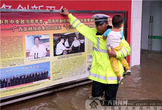 众志成城抗大灾--全州抗击百年一遇特大洪灾纪实