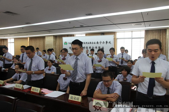 南宁市区联社正式启动师徒传承机制