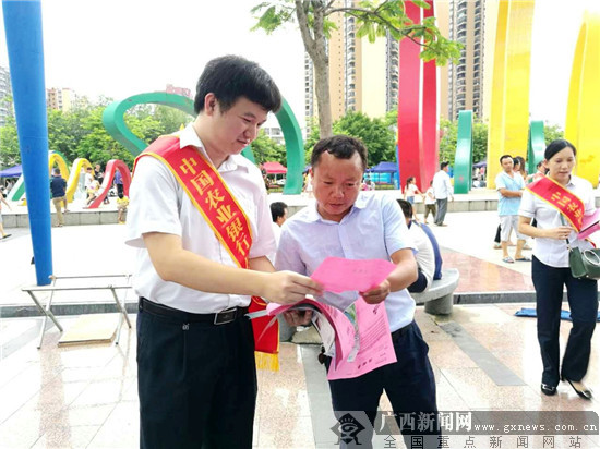 农行田东县支行竭力为世界芒果大会提供金融服务