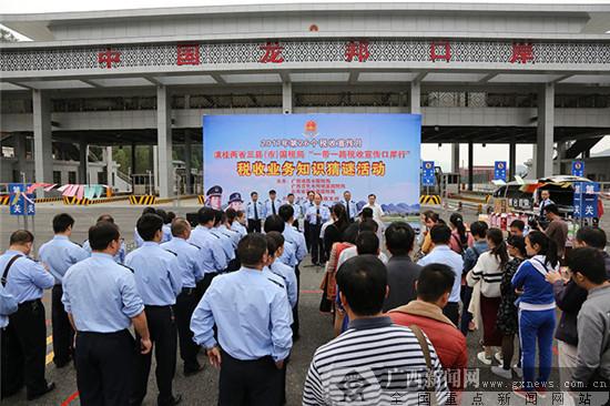 那坡县国家税务局开展党风廉政建设工作纪实
