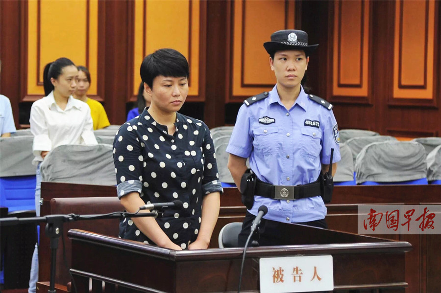 7月13日焦点图:南宁一副科级女干部贪污3680多万