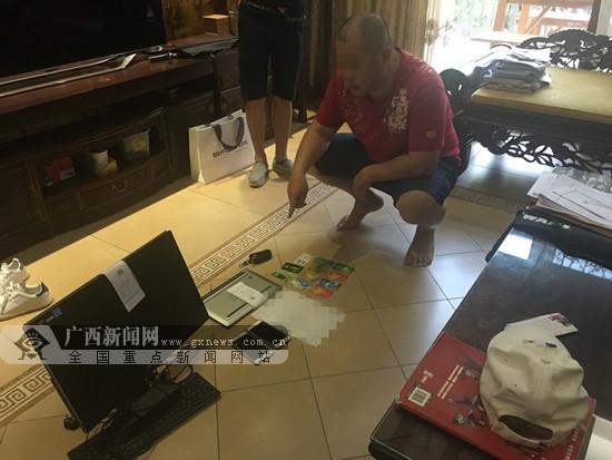 来宾警方破跨境特大网络赌博案 冻结资金5800余万