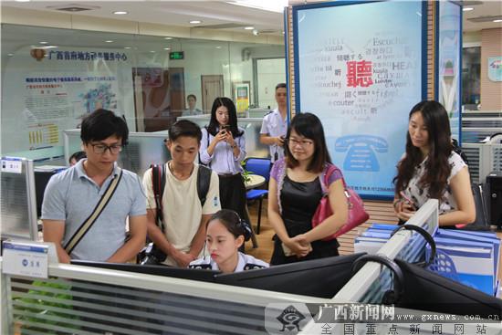 广西地税12366热线中心开展现场体验活动