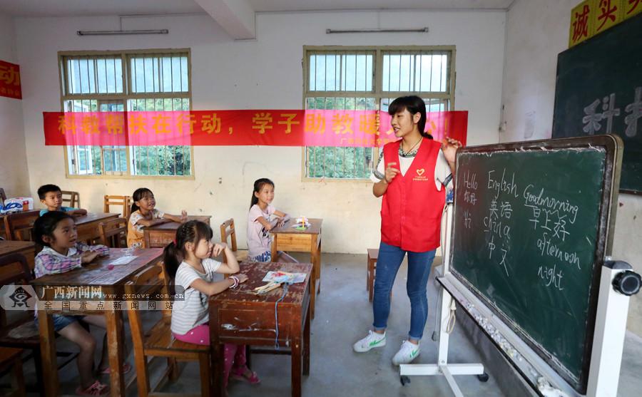柳州:大学生暑期支教山区留守娃(图)