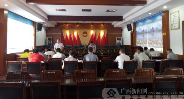 青秀区刘圩镇召开2017年农村改厕改厨工作部署会