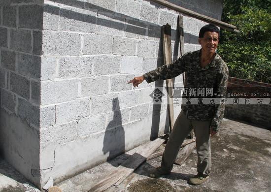 探访南丹吾隘4.0级地震震区:无人员伤亡(组图)