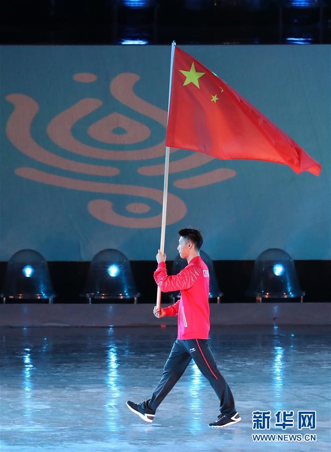 (游泳世锦赛)(1)第17届世界游泳锦标赛举行开幕式