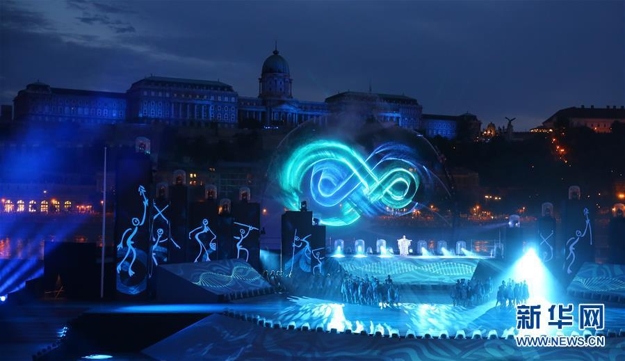 (游泳世锦赛)(2)第17届世界游泳锦标赛举行开幕式