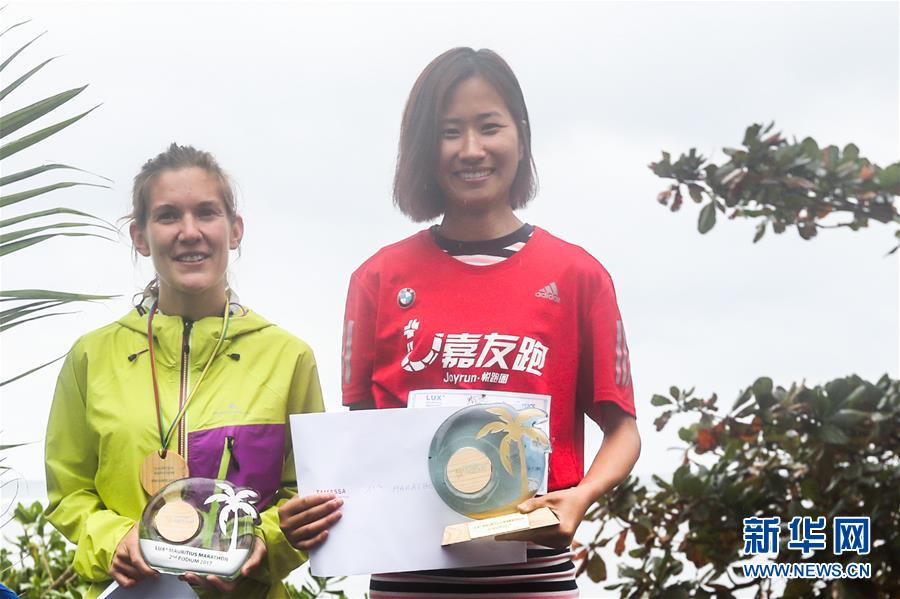 (体育)(1)马拉松――中国选手获得毛里求斯马拉松冠军