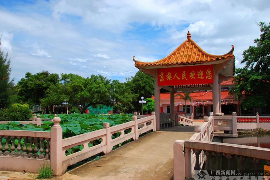 [滨海明珠]京族三岛的标志性建筑-哈亭