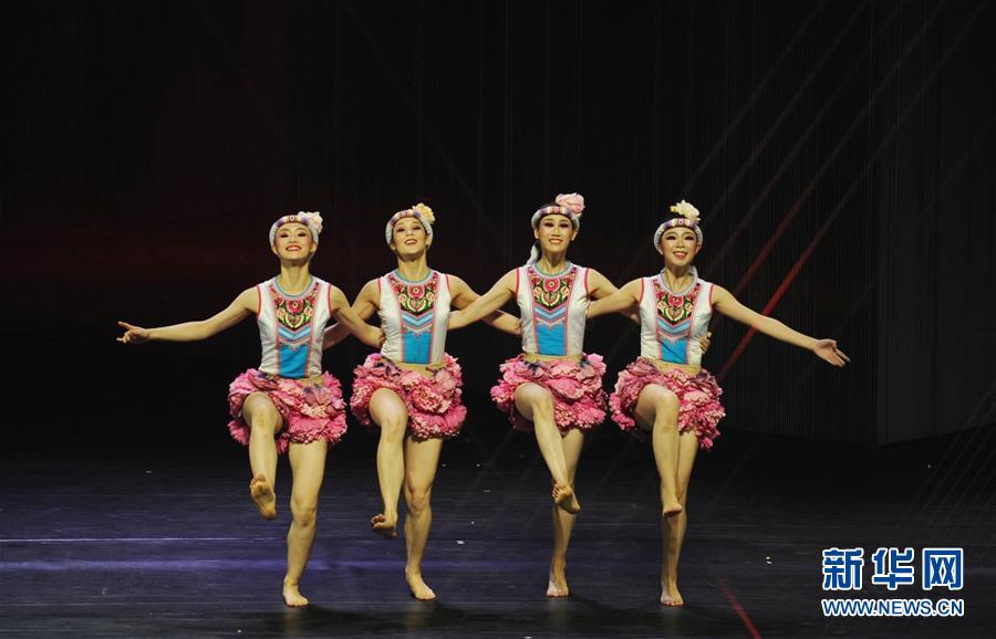 (文化)(1)舞蹈诗《侗》在京上演