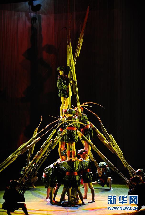 (文化)(3)舞蹈诗《侗》在京上演