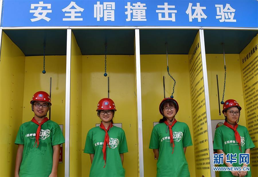(社会)(4)农民工子女暑期体验高温下父母工作