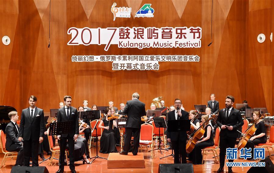 (文化)(1)2017鼓浪屿音乐节开幕式音乐会举行