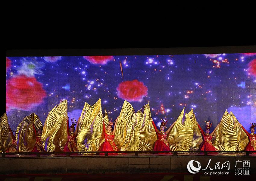 开场舞蹈:《万紫千红》