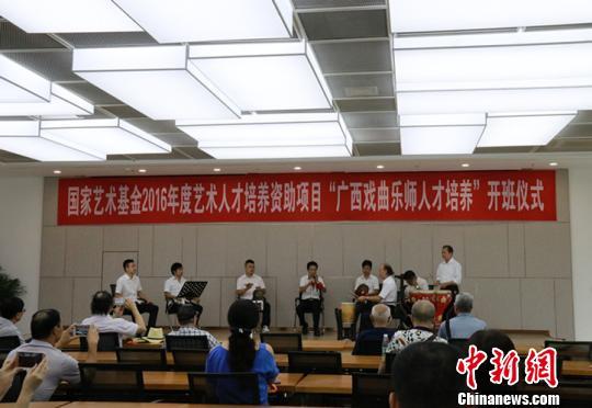 """戏曲乐师队伍面临""""人才断层""""国家艺术基金加大资助培育力度"""