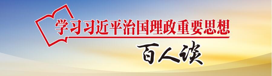 """陈武:抓好""""四个下功夫"""" 开创经济社会发展新局面"""