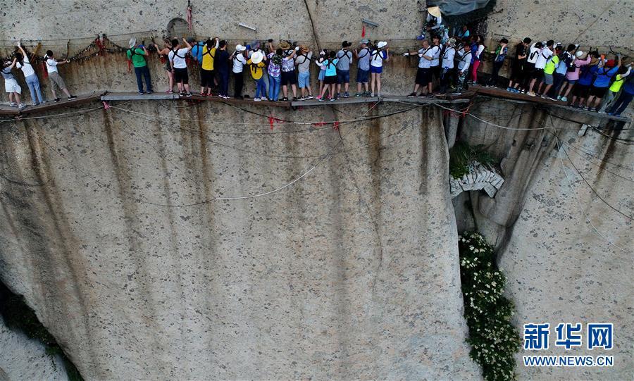 (XHDW)(1)长空栈道:西岳华山第一天险