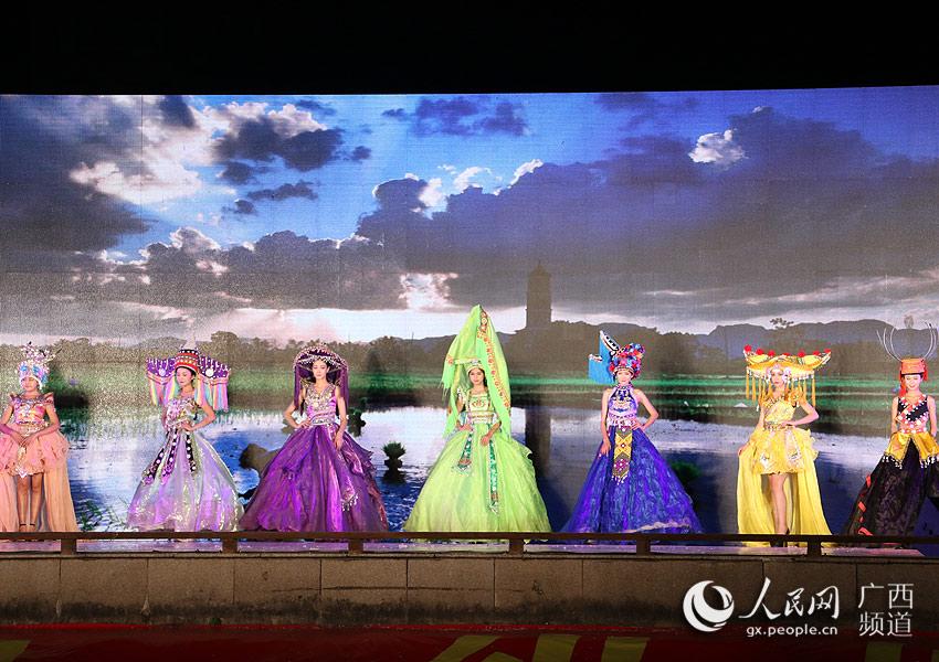 民族服饰创意大秀:《锦绣宁明·壮美花山》