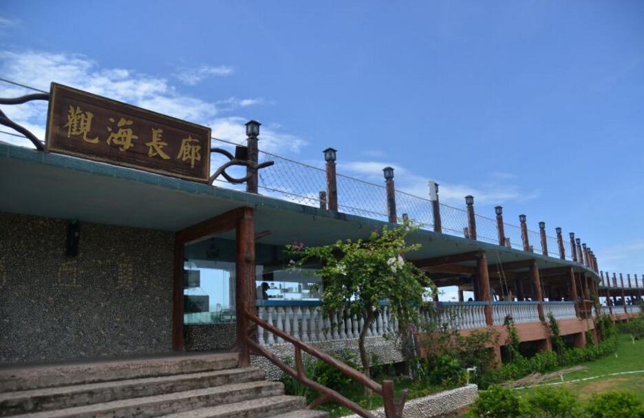 [滨海明珠]七彩贝丘湾--让游客有住下的冲动