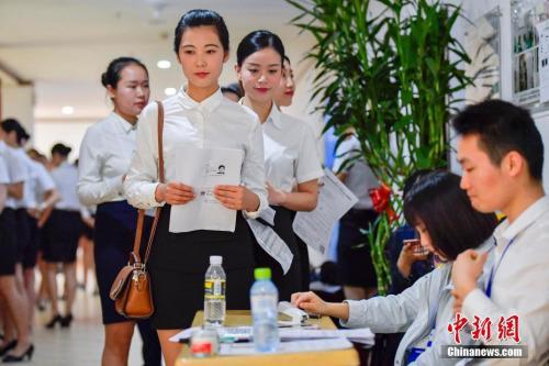 资料图:正在参加校园招聘的大学生。<a target='_blank' href='http://www.chinanews.com/'><p  align=