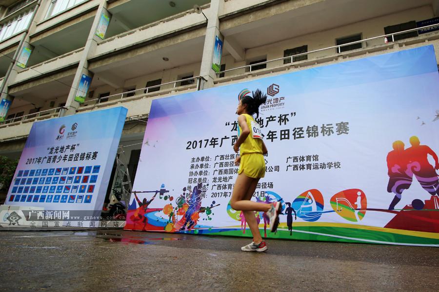 2017广西青少年田径锦标赛开赛 劳义现场观赛选苗