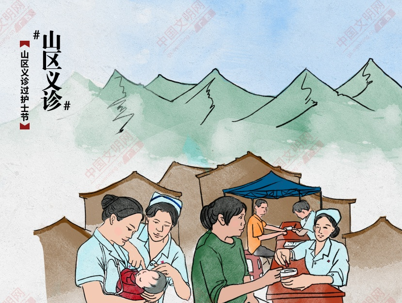 柳州融安:山区义诊过护士节