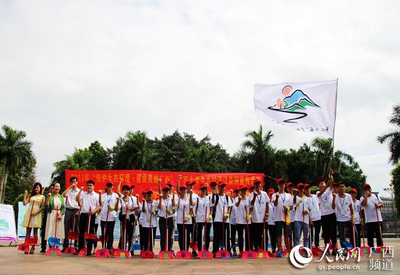 图为参与绿色营活动的环保志愿者们清理邕江