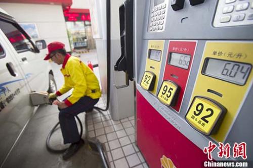 油价要涨?加油站价格战已降温 今日或小幅上