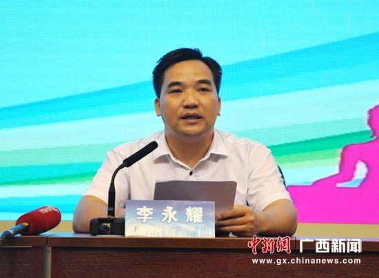 2017南宁青秀区国际创意文化旅游节9月举办