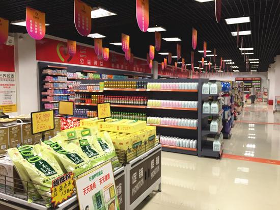 南宁市三得爱心超市开业