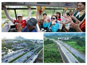 高清组图:发现桂阳公路之美