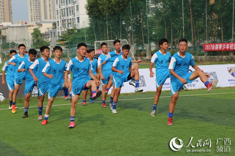 全国青少年校园足球夏令营初中组在桂开营