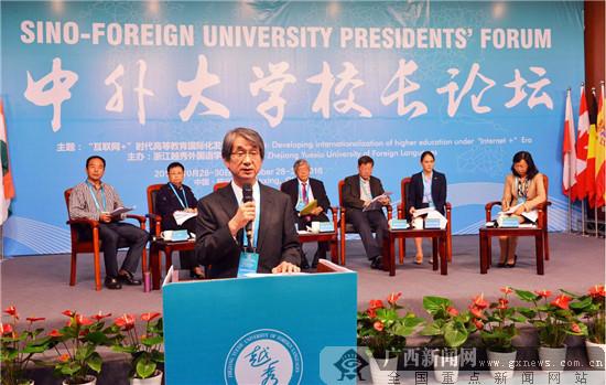 浙江越秀外国语学院2017年在广西增加招生计划